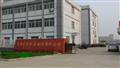 Monte Instrument Manufacturing Co., Ltd. Changzhou Jiang Su