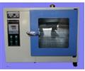 DHG-9101电热鼓风干燥箱