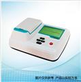 GDYS-201M多参数水质分析仪(15个参数)