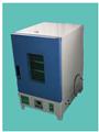 电热鼓风干燥箱101-A3(220L)